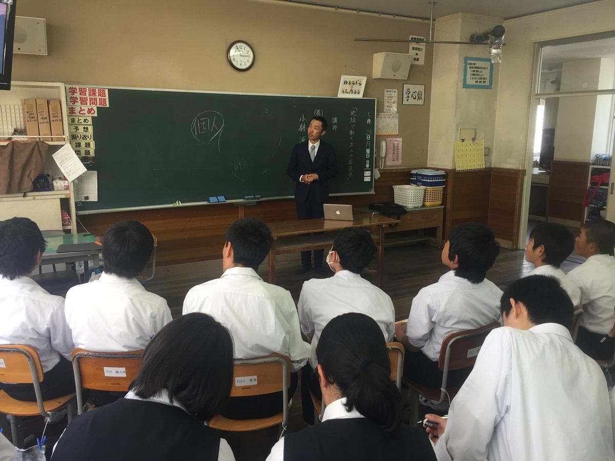 中学講師 地元貢献 夢を持つ