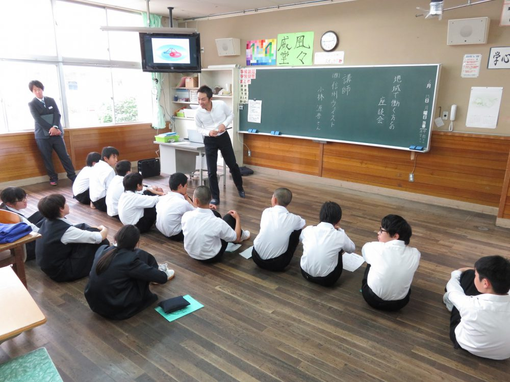 箕輪町 中学校 働く 他人の為 信州ウェイスト 中学生 中学校 伊那市 就職