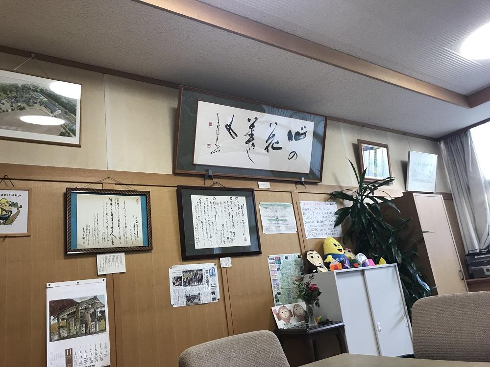 南箕輪村,エコキャップ,リサイクル,源さん