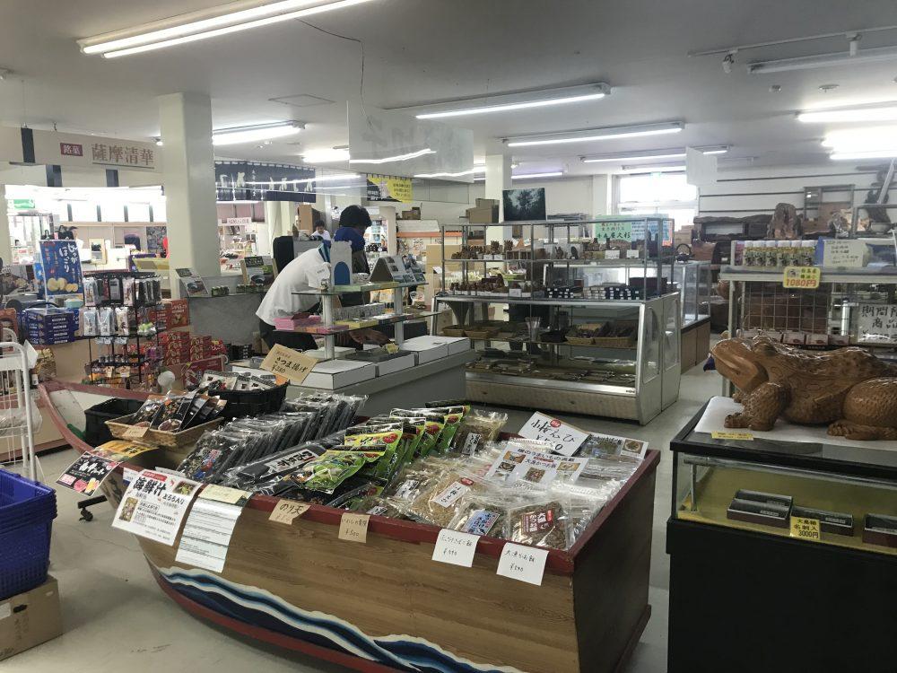 桜島,昭和の香り,レトロ